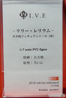 I.V.Eのリリー・レリウム  方天戟フィギュアシリーズ(仮)の新作アダルトフィギュア原型画像13