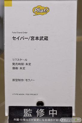 ファット・カンパニーのFGO セイバー/宮本武蔵の新作フィギュア原型画像11