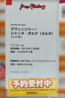 秋葉原の新作フィギュア展示の様子13