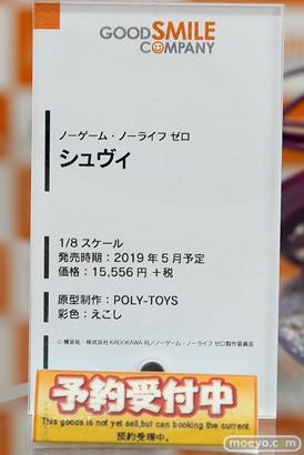 秋葉原の新作フィギュア展示の様子15