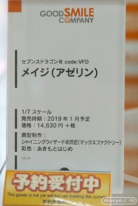 秋葉原の新作フィギュア展示の様子18