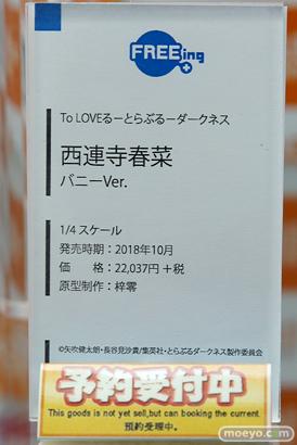 秋葉原の新作フィギュア展示の様子25