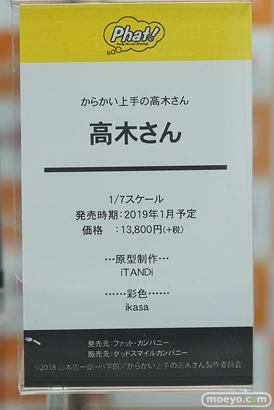 秋葉原の新作フィギュア展示の様子38