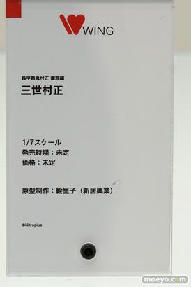 ワンホビギャラリー 2018 SPRING 新作フィギュア展示の様子26