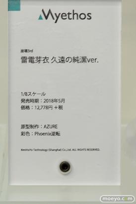 ワンホビギャラリー 2018 SPRING 新作フィギュア展示の様子31