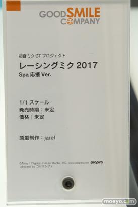 ワンホビギャラリー 2018 SPRING 新作フィギュア展示の様子44
