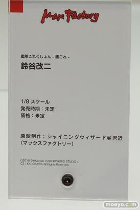 ワンホビギャラリー 2018 SPRING 新作フィギュア展示の様子52
