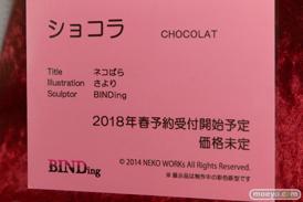 ネイティブ グループ合同展示会 エロホビ 新作フィギュア展示の様子28