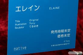 ネイティブ グループ合同展示会 エロホビ 新作フィギュア展示の様子47