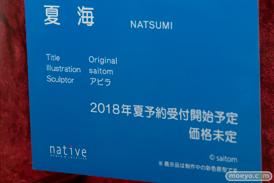 ネイティブ グループ合同展示会 エロホビ 新作フィギュア展示の様子54