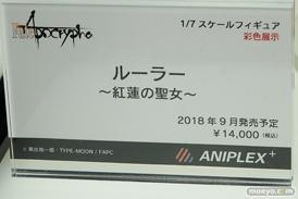 メガホビEXPO2018 Spring 新作フィギュア展示の様子 メガハウス リボルブ アニプレックス65