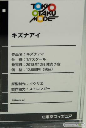 メガホビEXPO2018 Spring 新作フィギュア展示の様子 ホビージャパン ストロンガー リコルヌ アルター 33