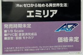 メガホビEXPO2018 Spring 新作フィギュア展示の様子 ホビージャパン ストロンガー リコルヌ アルター 62