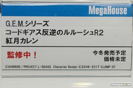 メガハウスのG.E.M.シリーズ コードギアス反逆のルルーシュR2 紅月カレンの新作フィギュア彩色サンプル画像13