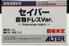 アルターのFate/stay night セイバー 着物ドレスVer.の新作フィギュア彩色サンプル画像10