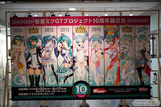 初音ミクGTプロジェクト10周年展示会 会場の様子01