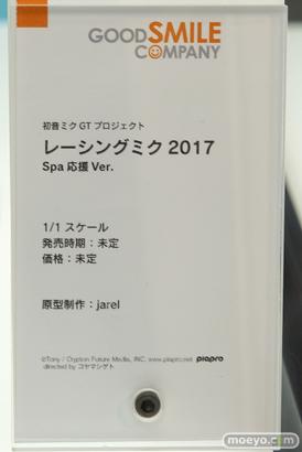 グッドスマイルカンパニーの初音ミク GT プロジェクト レーシングミク 2017 Spa 応援 Ver.の新作フィギュア原型画像09