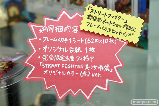 コトブキヤの「ストリートファイター」 30周年記念フレーム切手セットの新作フィギュア彩色サンプル画像09
