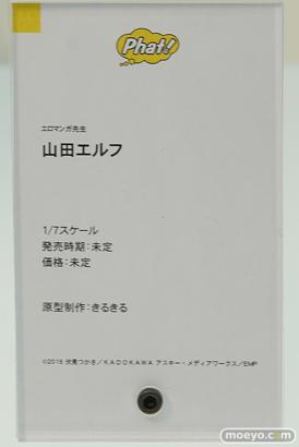 ファット・カンパニーのエロマンガ先生 山田エルフの新作フィギュア原型画像12