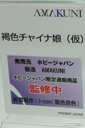 ホビージャパンの褐色チャイナ娘(仮)の新作フィギュア原型画像13