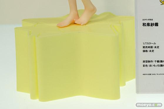 ファット・カンパニーのエロマンガ先生 和泉紗霧の新作フィギュア彩色サンプル画像11