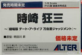 アルターの劇場版デート・ア・ライブ 万由里ジャッジメント 時崎狂三の新作フィギュア原型画像09