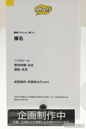 ファット・カンパニーの艦隊これくしょん-艦これ- 榛名の新作フィギュア原型画像11