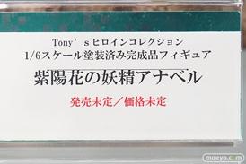 コトブキヤの紫陽花の妖精アナベルの新作フィギュア彩色サンプル画像17