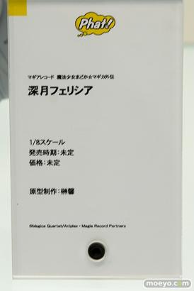 ファット・カンパニーのマギアレコード 魔法少女まどか☆マギカ外伝 深月フェリシアの新作フィギュア原型画像11