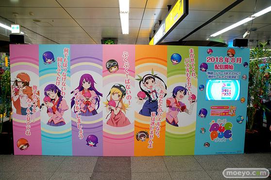 JR秋葉原駅にて〈物語〉シリーズ「七夕展示」の開催02