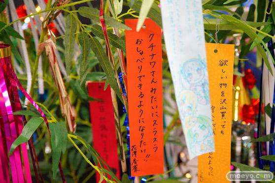 JR秋葉原駅にて〈物語〉シリーズ「七夕展示」の開催08