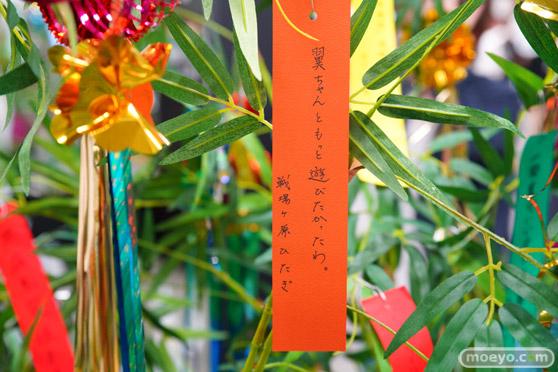 JR秋葉原駅にて〈物語〉シリーズ「七夕展示」の開催11