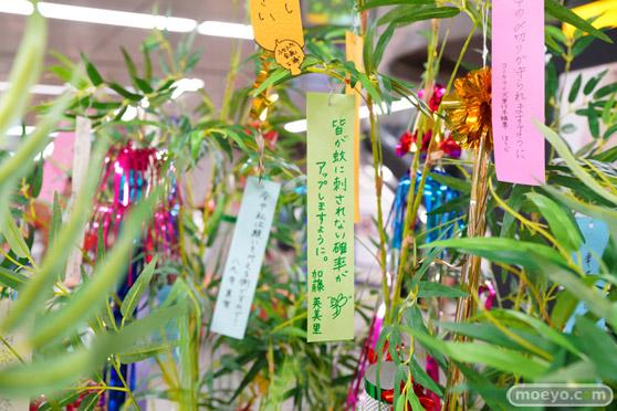 JR秋葉原駅にて〈物語〉シリーズ「七夕展示」の開催24