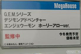 メガハウスのG.E.M.シリーズ デジモンアドベンチャー エンジェウーモン ホーリーアローver.の新作フィギュア原型画像13