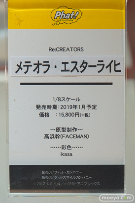 秋葉原の新作フィギュア展示の様子06