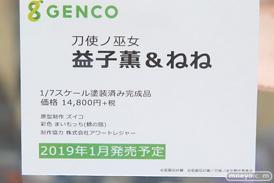 ジェンコの刀使ノ巫女 益子薫&ねねの新作フィギュア彩色サンプル画像10