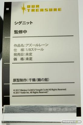 ワンダーフェスティバル 2018[夏] 東京フィギュア20