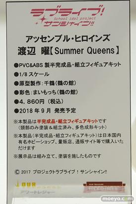 ワンダーフェスティバル 2018[夏] 東京フィギュア23
