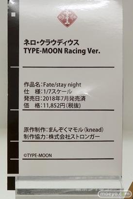 ワンダーフェスティバル 2018[夏] 東京フィギュア36