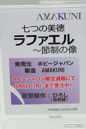 ワンダーフェスティバル 2018[夏] ホビージャパン44