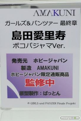 ワンダーフェスティバル 2018[夏] ホビージャパン54