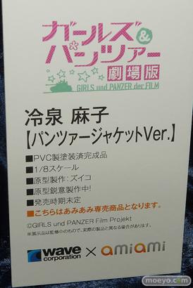 ワンダーフェスティバル 2018[夏] あみあみ07