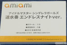 ワンダーフェスティバル 2018[夏] あみあみ10