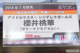 秋葉原の審査すフィギュア展示の様子07