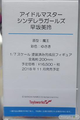 秋葉原の審査すフィギュア展示の様子11