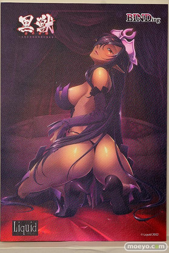 BINDingの黒獣 ~気高き聖女は白濁に染まる~ オリガ・ディスコルディアの新作アダルトフィギュア彩色サンプル画像16