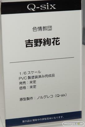 Q-sixの新作アダルトフィギュア 色情教団 吉野絢花 の監修中原型画像13