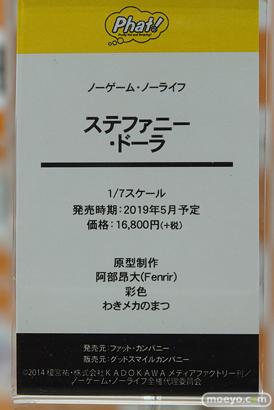 秋葉原の新作フィギュア展示の様子24
