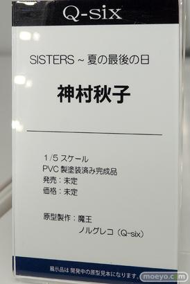 Q-sixの新作アダルトフィギュア SISTERS - 夏の最後の日 神村秋子 の監修中原型画像11