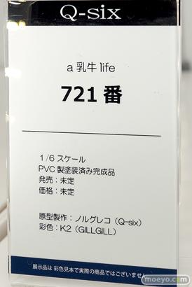 Q-sixの新作アダルトフィギュア a 乳牛 life 721番  の監修中原型画像11